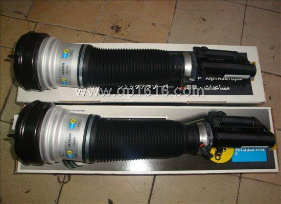 贝博手机客户端下载S350减震器A2203202438