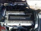 三菱4G63发动机